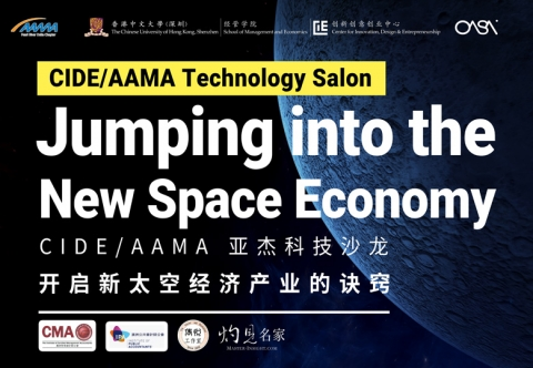 Lecture Review | CIDE/AAMA Technology Salon: Jumping into the New Space Economy